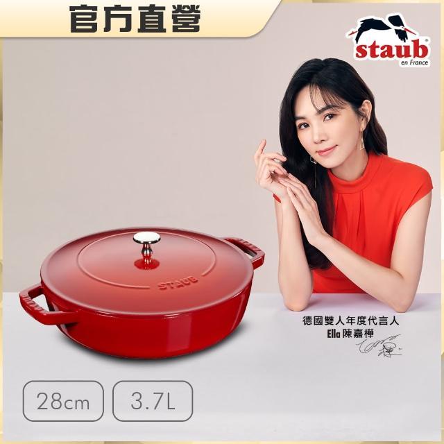 【Staub】迴力釘點蓋圓型鑄鐵鍋-28cm 櫻桃紅