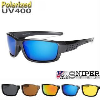 【英國ansniper】SP-KP005UV400-保麗萊偏光REVO鏡片運動款男士偏光太陽眼鏡(運動/偏光/太陽眼鏡)