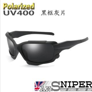 【英國ansniper】SP-KP018-UV400-保麗萊偏光REVO鏡片戶外簡約運動偏光太陽眼鏡(運動/偏光/太陽眼鏡/戶外/)