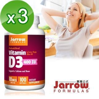 【Jarrow 賈羅公式】非活性維生素D3軟膠囊100粒(3瓶組)