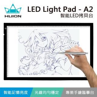 【HUION 繪王】A2智能LED拷貝台/透寫台/描寫版/臨摹台(愛眼設計 可調光LED燈 限量特賣)