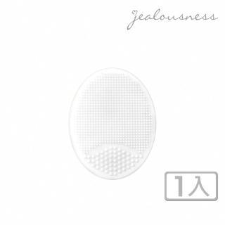 【Jealousness 婕洛妮絲】毛孔淨化潔面刷