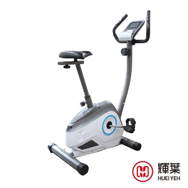 【輝葉】輕商用磁控健身車HY-20149(福利品)