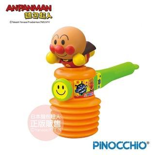 【ANPANMAN 麵包超人】麵包超人 嗶嗶槌槌(3歲-)