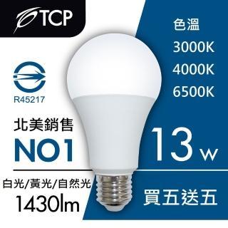 【TCP】LED 節能燈泡清倉大特賣-13W(買五送五)