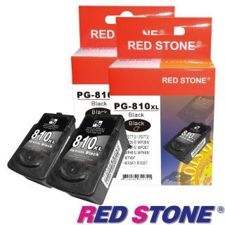 【RED STONE 紅石】CANON PG-810XL高容量環保墨水匣組(2黑)