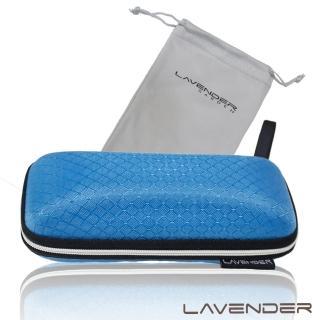 【Lavender】擦拭收納兩用袋與眼鏡盒套組-藍(眼鏡盒)