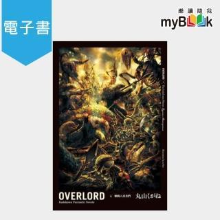 【myBook】OVERLORD_輕小說