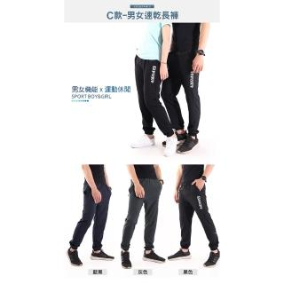 【JU SHOP】全尺碼 機能涼感 透氣速乾 吸溼排汗束口運動褲(鬆緊帶褲頭)