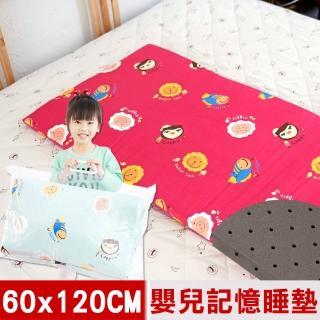 【奶油獅】同樂會系列-平面透氣100%精梳純棉嬰兒備長碳記憶床墊(苺果紅60*120cm)