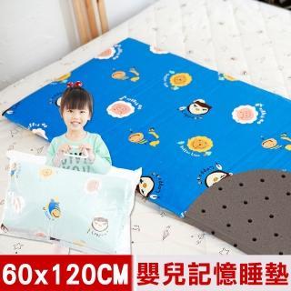 【奶油獅】同樂會系列-平面透氣100%精梳純棉嬰兒備長碳記憶床墊(宇宙藍60*120cm)