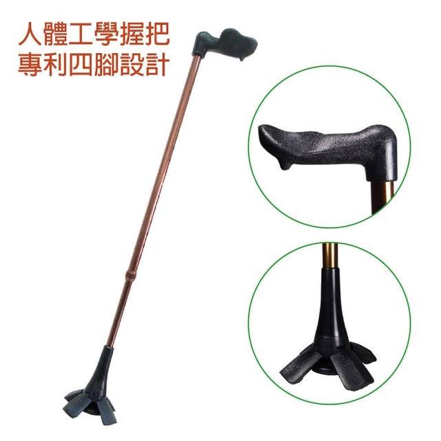 【喜多】自由行手杖(1支)