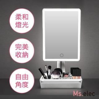 【Ms.elec 米嬉樂】LED美肌收納化妝鏡LM-007(桌上鏡/補光鏡/柔和燈光)