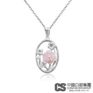 【A+】心靈之花 990足銀項鍊-中國白銀集團系列