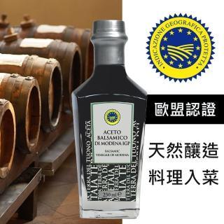 【Terra Del Tuono】義大利有機巴薩米克醋 橡木桶熟成2年(銀標_250ml)
