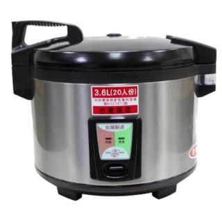 【牛88】營業用20人份電子保溫煮飯電子鍋(JH-8125)