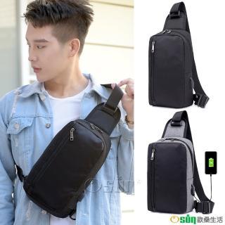 【Osun】USB充電男士防潑水牛津布單肩小背包(顏色任選/CE278)