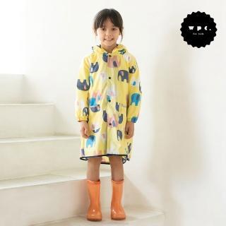 【w.p.c】空氣感兒童雨衣/超輕量防水風衣 附收納袋(頑皮象L)
