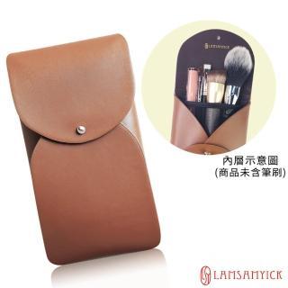 【LSY 林三益】釘扣式妝品刷具兩用袋.咖