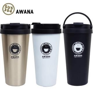 【台灣AWANA】手提式咖啡杯500ml保溫杯X1入 真空隨手杯