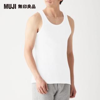 【MUJI 無印良品】男有機棉無側縫螺紋坦克背心/2入(共3色)