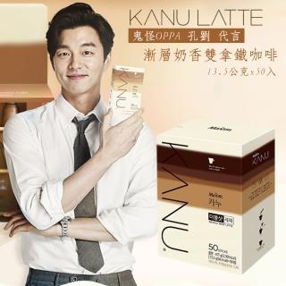 【MAXIM 麥心】KANU Double Shot Latte 漸層奶香無糖雙拿鐵咖啡(13.5公克x50入)