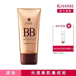 【KISSME 台灣奇士美】FERME光透美肌BB霜(30g)