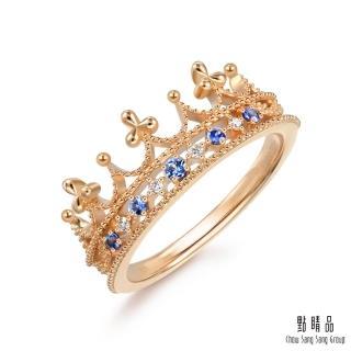 【點睛品】V&A博物館系列 18K玫瑰金藍寶石皇冠造型戒指