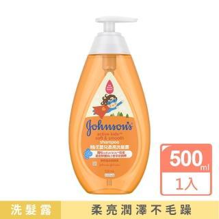 【Johnsons 嬌生】嬰兒柔亮洗髮露(500ml 全新升級_嬰兒沐浴)