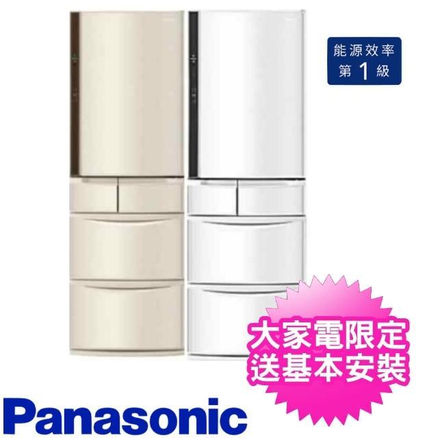【Panasonic 國際牌】411公升五門變頻電冰箱日本製(NR-E414VT-N1/NR-E414VT-W1)