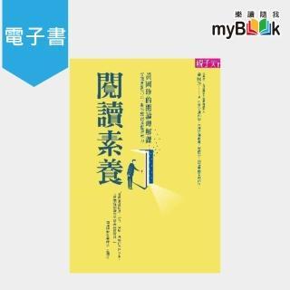 【myBook】閱讀素養:黃國珍的閱讀理解課,從訊息到意義,帶你讀出深度思考力(電子書)