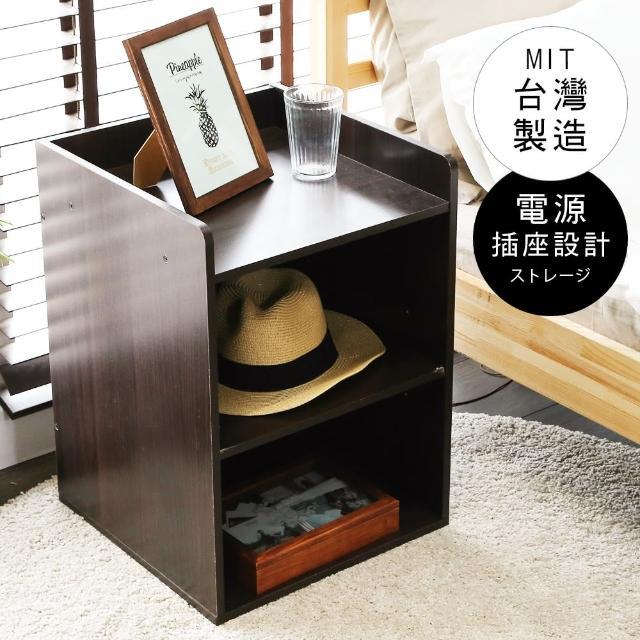 【Akira】日系萬用附插座雙層置物櫃/床頭櫃/邊桌(2色選)