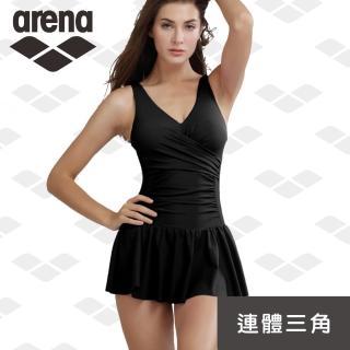 【arena】限量 春夏新款 運動休閒款 女士連體泳衣三角裙擺修身顯瘦溫泉游泳衣(CLS9118W)