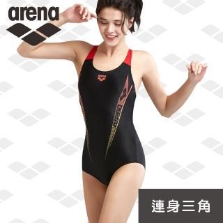 【arena】限量 春夏新款 訓練款 女士專業連體遮肚顯瘦保守游泳衣(TSS9163W)