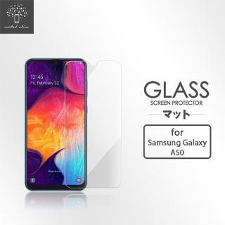 【Metal-Slim】Samsung Galaxy A50(9H鋼化玻璃保護貼)