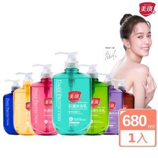 【美琪】楊丞琳好感推薦-抗菌沐浴乳
