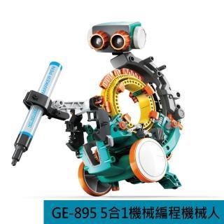 【Pro'sKit 寶工】GE-895 5合1機械編程機器人(機械編程)