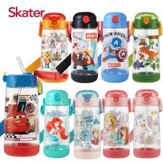 【Skater】PET吸管水壺-480ml