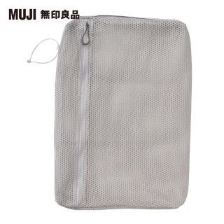 【MUJI 無印良品】立體網眼直式旅行分類收納袋.L/約37.5x25x5cm(淺灰)