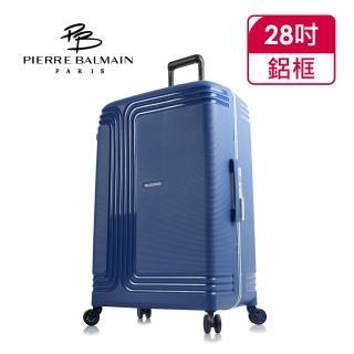 【PB 皮爾帕門】28吋極簡流線輕量窄鋁合金框行李箱(鋁框箱)