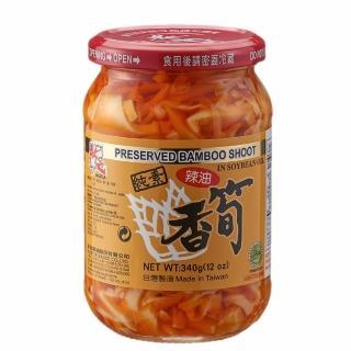 【狀元醬油】狀元辣油香筍340g
