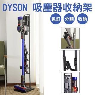 雙12限定Dyson 吸塵器收納架