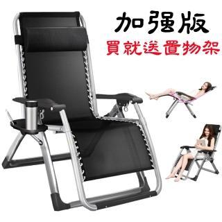 【型ADAMS】新一代加強版無段式休閒躺椅(加粗管)