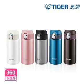 【TIGER虎牌】夢重力超輕量彈蓋不鏽鋼保溫瓶 360ml(MMJ-A361)