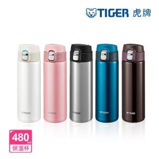 【新品上市 網路獨賣】TIGER 虎牌 480cc 夢重力極輕量彈蓋式保溫杯保溫瓶(MMJ-A481)