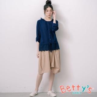 【betty's 貝蒂思】腰間配色微點點寬鬆褲裙(卡其)