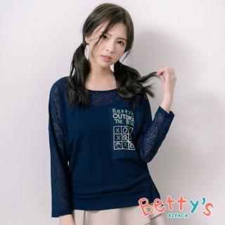 【betty's 貝蒂思】內搭背心拼貼印花布針織衫(深藍)