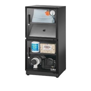 【防潮家】121公升電子防潮箱(D-118C生活系列)