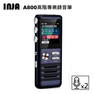 【VITAS/INJA】A800高階降噪錄音筆(16G)