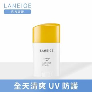 【LANEIGE 蘭芝】超輕盈保濕防曬棒 26g(SPF50+ PA++++)